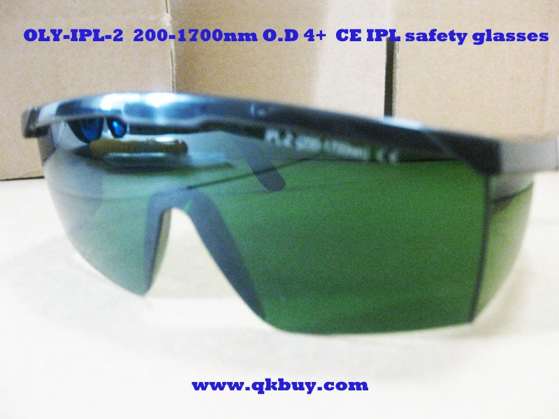 ipl safety goggle 200-1700nm O.D 4 + CE High VLT% goggle