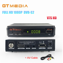 3Pieces GTMEDIA V7S HD 1080P DVB-S2 Digital Satellite TV Receiver Supports PowerVu, Bisskey, YouTube+AV Cable