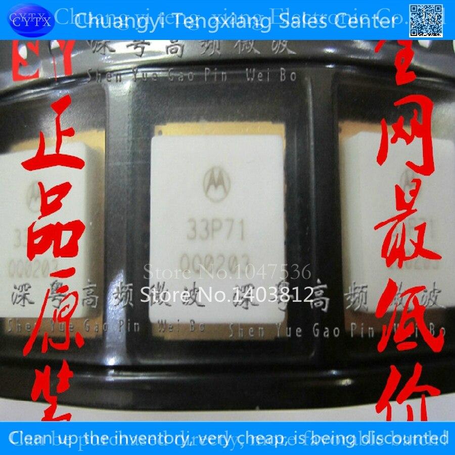 33P71 5pcs/lot кабель кгхл 71 5 куплю цена