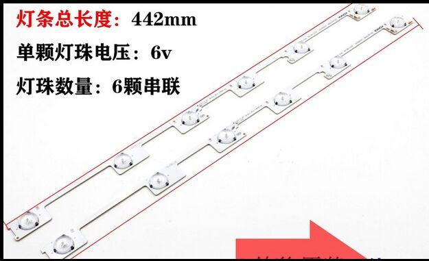 20 Pieces/lot Original New LED Backlight Bar Strip For KONKA KDL48JT618A 35018539 6 LEDS(6V) 442mm