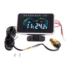12V/24V Car LCD Water Temperature Meter Thermometer Voltmeter Gauge 2in1 Temp & Voltage Meter 17mm Sensor greddi gauge water temp 7 light colors lcd display oil pressure turbo rpm racing meter 62mm 2 5 inch with sensor car accessiores
