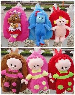 Игрушек! Супер милые плюшевые игрушки мультфильм в ночном саду серии рюкзак школьный детский день рождения Рождественский подарок 1 шт