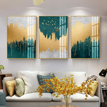 Abstract three picture landscape geometry modern minimalist living room sofa decoration painting gold foil bird home decor mural