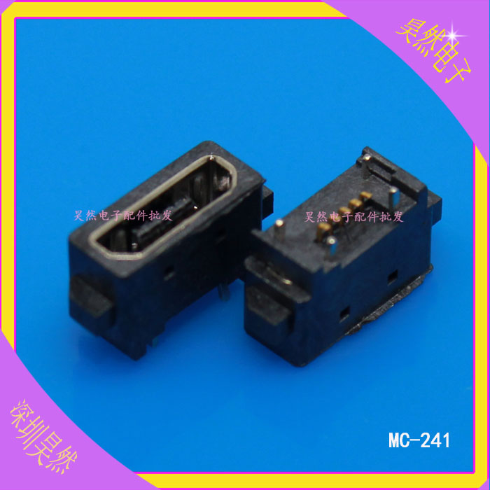 FREE SHIPPING new for nokia lumia 920 N920 micro usb charge charging connector plug dock socket port