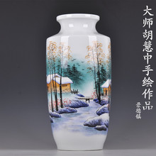 hand-painted vases Jingdezhen high-grade ceramics works of famous Sibelle Hu Home Furnishing furnishings collection