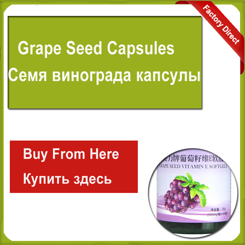 Grape Seed Oil Antioxidant Anti Aging GrapeSeed With Vitamin E For Body Relaxation крем librederm vitamin e cream antioxidant for face 50 мл