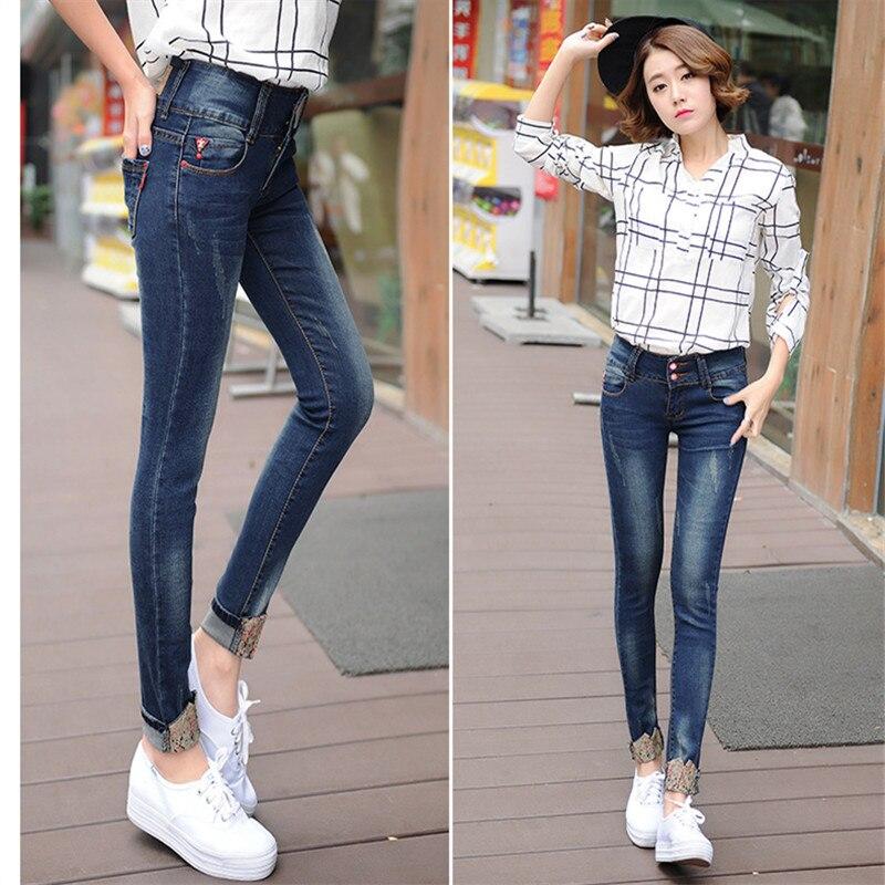 2017 Mode Femmes Jeans Skinny Denim Jeans Femmes Jean Femme Casual Floral  Conception Femme Jeans Mujer Femmes Pantalon Crayon