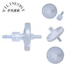 C-type Air Filter for Infiniti / Crystaljet Gongzheng Flora Inkjet Printers (3cm)