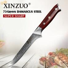 Xinzuo 6 Fish Boning Knife Anese Damascus Steel