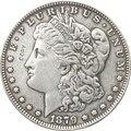 Копии монет в долларах США  1879-CC
