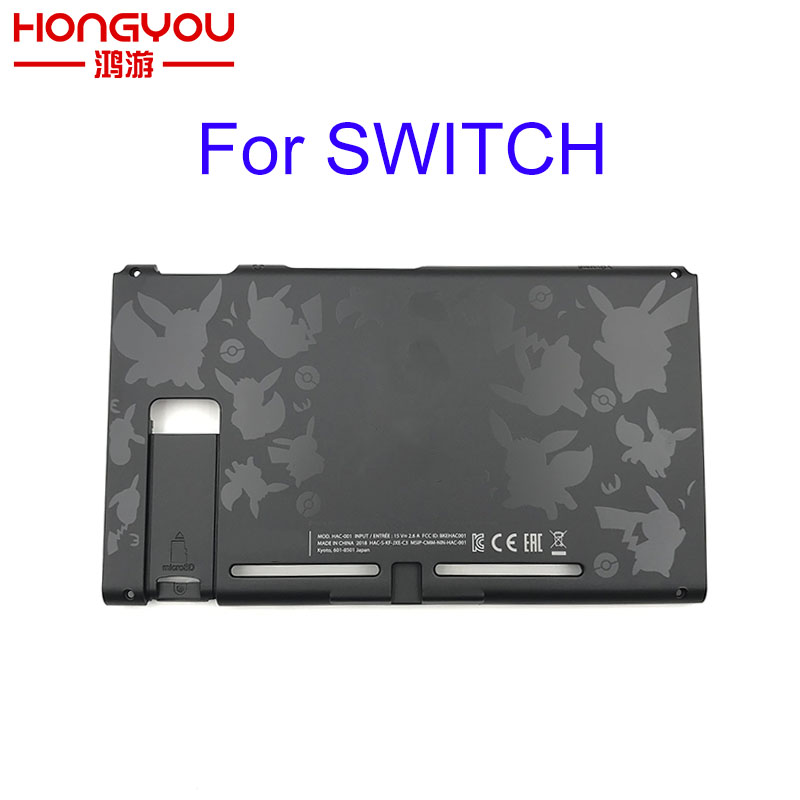 For Limited Edition Pikachu Housing Shell Back Faceplate For Nintend Switch NS Console Cover Plate Replacement Parts