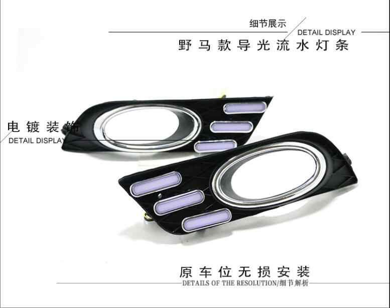 1 مجموعة سيارة الوفير العلوي لهوندا سيفيك النهار ضوء اكسسوارات السيارات LED DRL العلوي ل سيفيك الضباب الخفيف