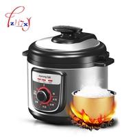 Household Electric pressure cookers porridge Electric 4L rice cooker pressure Rice cooker JYY 40YJ9 1pc
