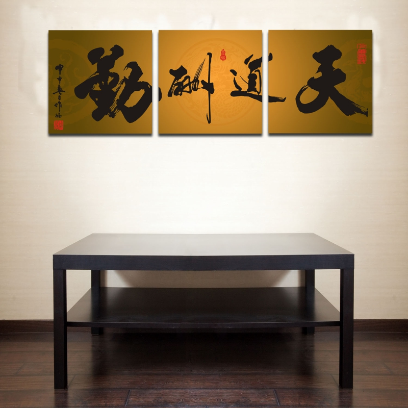 Wall Art Sets For Living Room online get cheap art chinese calligraphy -aliexpress | alibaba