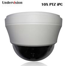 IPC Камера Высокого купола 1080 P поддержка Onvif PTZ, 10X оптический фокус Крытый PTZ, бесплатная доставка