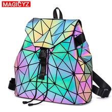 Laser Luminous Backpack Geometric Fold