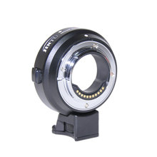 Jintu Auto Focus Lens Mount Adapter EF-M4/3 For Canon EOS EF/EF-S To Panasonic Olympus Factory
