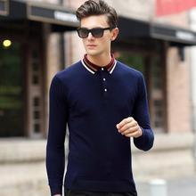 The new lapel 100 pure color font b sweater b font font b men b font