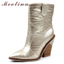 Meotina Women Ankle Boots Winter Natural Genuine Leather Strange Style Heels Short Boots Super High Heel Lady Shoes Autumn 35-43 2018 superstar genuine leather zipper lace up high heels women ankle boots runway strange style fashion autumn winter shoes l33