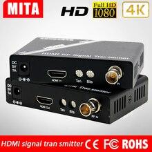 Serie HD de transmisión de vídeo HDMI coaxial RF transmisor