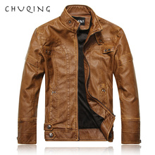 CHUQING Mens Leather Autumn and Winter Plus Velvet Fashion Tide Jacket Motorcycle Male