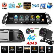 ALLOYSEED G07 9.35″ 4G Android Car Rearview Mirror DVR Camera Dash Cam Dual Lens GPS Navigation Video Recorder Night Vision DVRs