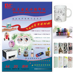 100pcs/lot No Need coating oil / spray Laser clear/transparent Water Slide Waterslide Decal Paper Water Transfer Paper For Mug