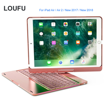 Loufu Luxury Cover For iPad 2018 Case Keyboard Aluminum Alloy Bluetooth Wireless New 2017 Dropship