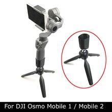 Black 20cm Tripod Bracket Stabilizer Holder Stand for OSMO Mobile1/2 Handheld Gimbal Stabilizer Support