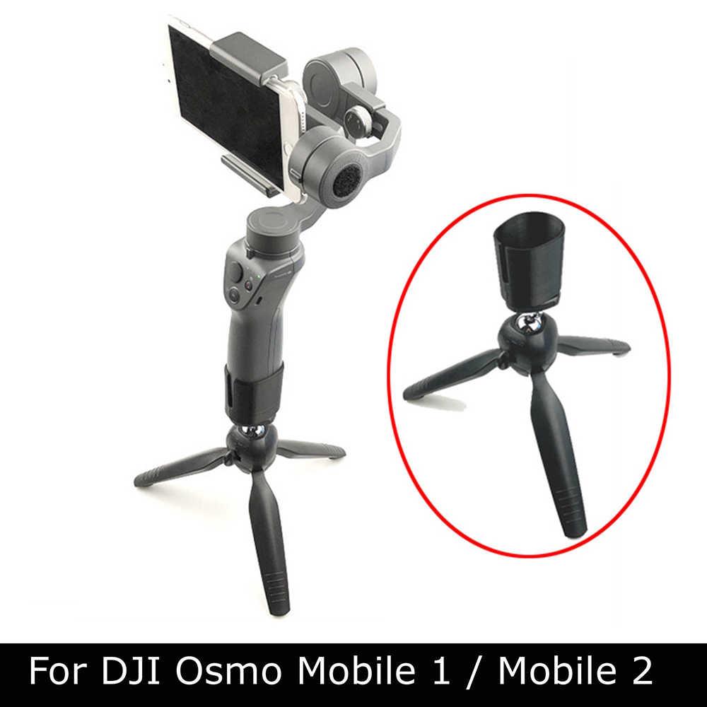Support de stabilisateur noir de Support de trépied de 20 cm pour le Support de stabilisateur de cardan tenu dans la main d'osmo Mobile1/2