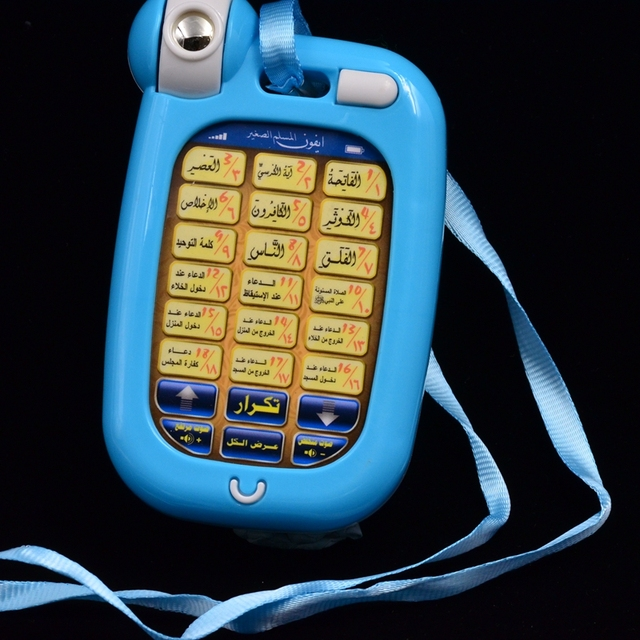 BOHS 18 Arabic Quran Mobile Phone Story Multifunction Learning Machine With Light ,Muslim Islamic Toys