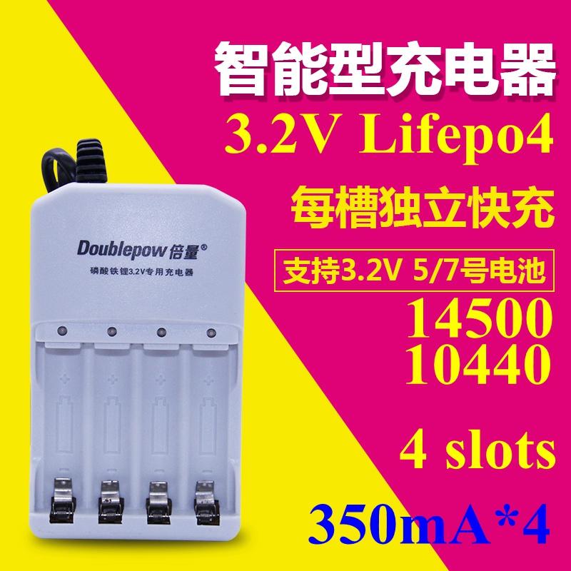El juego de las imagenes-https://ae01.alicdn.com/kf/HTB153geLXXXXXbHXVXXq6xXFXXXl/1-unid-Marca-4-slots-3-2-v-lifepo4-cargador-de-batería-14500-font-b-10440.jpg
