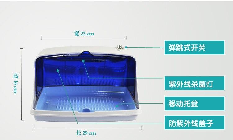 Ультрафиолетового обеззараживания инструменты дезинфекции кабинета озона салон красоты полотенце стерилизатор кабинет