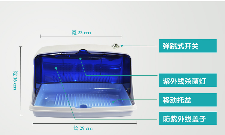 uv disinfection tools disinfection cabinet ozone beauty salon towel sterilizer cabinet