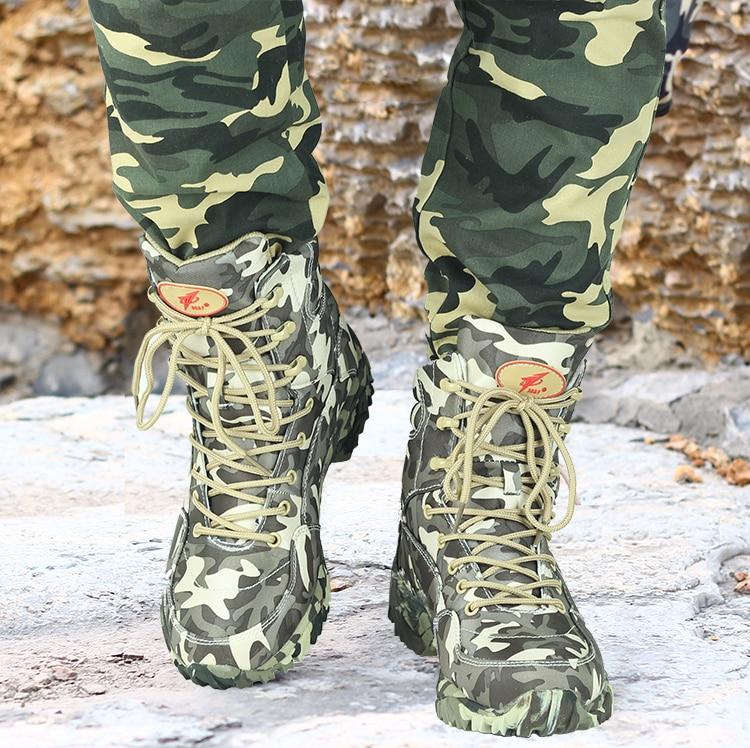 Στρατιωτικά άρβυλα παραλλαγής αδιάβροχα msow