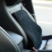 Автомобильная подушка для спины из пены с эффектом памяти дома