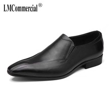 Business leisure mens shoes designer men high quality Men Dress Shoes British retro all-match cowhide