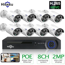 1080P 8CH POE NVR CCTV Sesurity Camera POE System 2MP Outdoor Waterproof Kit 48V 3T HDD Mobile View ONVIF Hiseeu