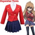 Cosplay del Anime de Japón Del Dragón X Tiger Toradora Aisaka Taiga Aisaka Taiga School Uniform Costume Superestrella Ciudad