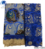 BEAUTIFICAL african wax fabric 6 yards guipure wax fabric cotton with 2yards lace fabric beads for wedding high quality ML8LT10