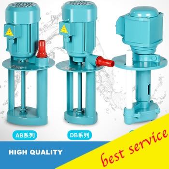 CNC machine tool cycle oil pump lathe cooling pump three-phase electric cooling pump 380v three-phase single-phase electric pump