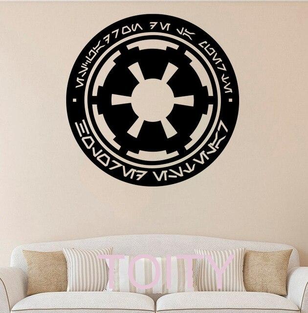 Galactic Empire Wall Sticker Star Wars Symbol Silhouette Logo Vinyl Decals Home Interior Nursery Art Office Murals Bedroom Decor