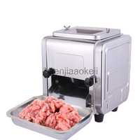 1PC HP70 Stainless Steel Electric Meat Slicer Commercial Multi Function Meat Slicing Machine Dicing Meat Cutter