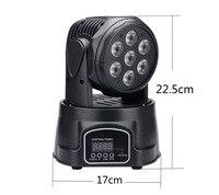 LED MINI WASH MOVING HEAD LIGHT (7*12W 4IN1 RGBW DMX 512 /14CH)