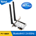 Fenvi Desktop Dual band 867 Мбит 802.11ac 7260 Беспроводной 7260AC PCI-E Wi-Fi Bluetooth Карты PCI Express Адаптер Антенны Wi-Fi + BT 4.0