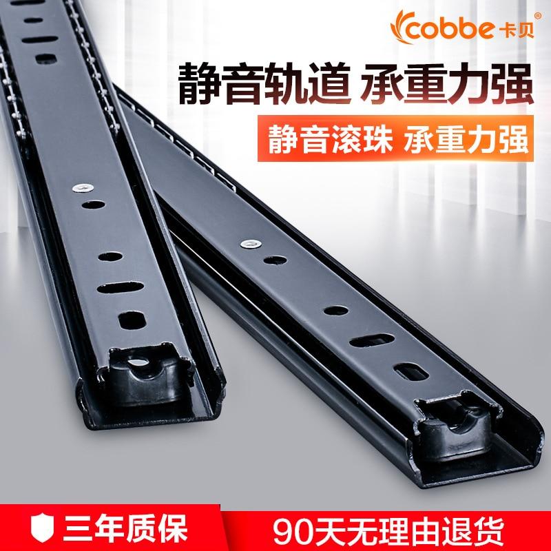 купить Fechadura Lock Cabernet Drawer Three Rail Damping For Buffer Slideway Computer Table Keyboard Bracket Two Guide Cabinet Slide недорого