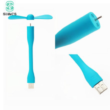 SIANCS Mini Cute Portable Flexible USB Fan Bendable removable USB Gadgets Low power for Powerbank for PC for laptop For OTG