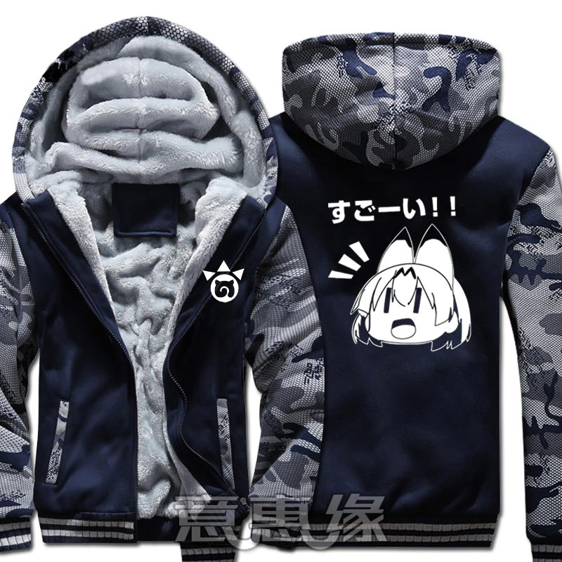 New Winter Warm Kemono Friends Hoodies Serval Hooded Coat Thick Zipper Men Jacket Sweatshirt