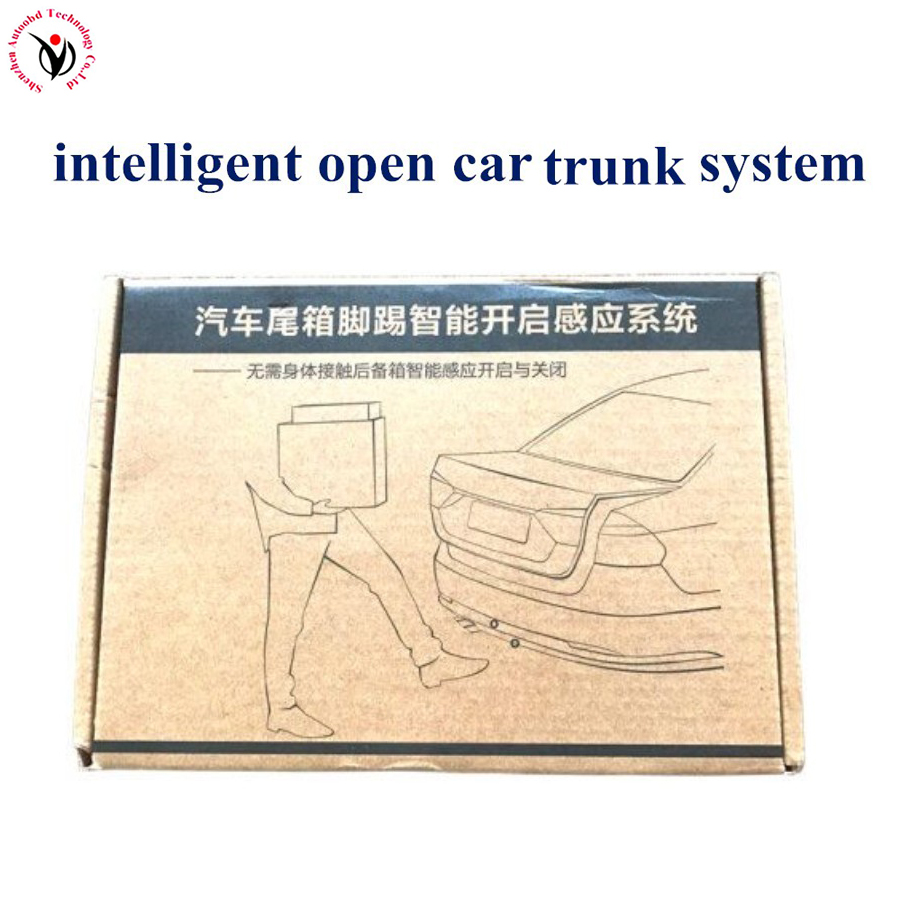 Auto Car Trunk Automatically opens Kicking Action control open / close car trunk boot Sensing Auto Smart Opening Sensor System auto car trunk automatically opens kicking action control open close car trunk boot sensing auto smart opening sensor system