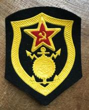 Russia chemical corps Soviet Armed Force Armband Badge medal